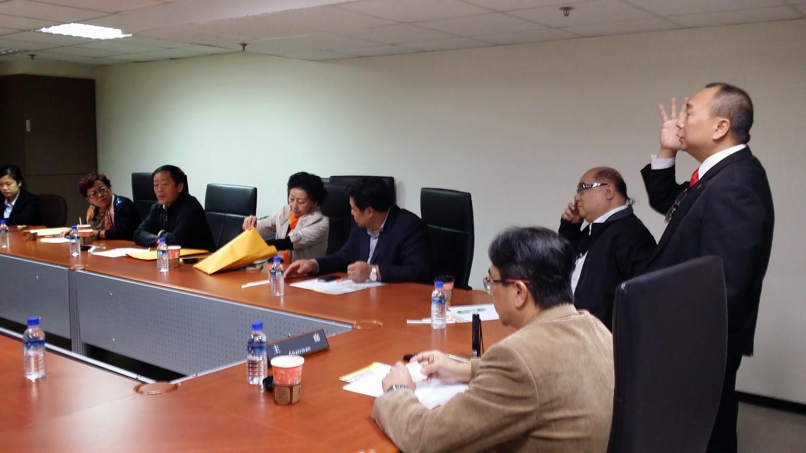 新疆維吾爾自治區工商業聯合會
