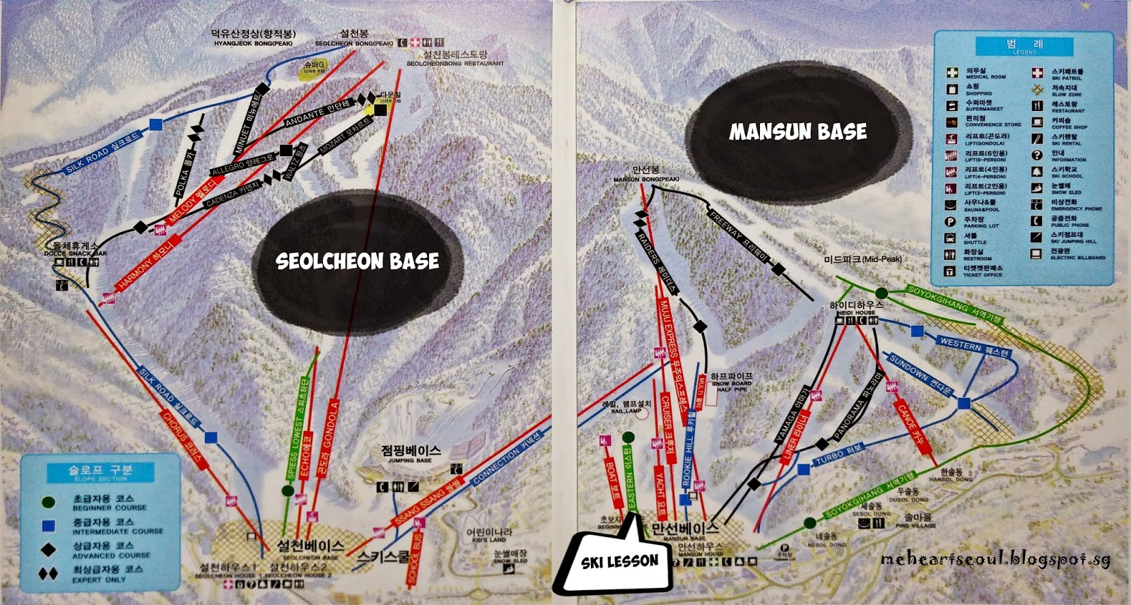 et's hit Ski Slope and Slide down the Muju Snowy Hill~! | meheartseoul.blogspot.com