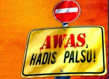 Hadits_Keutamaan_Puasa_Rajab