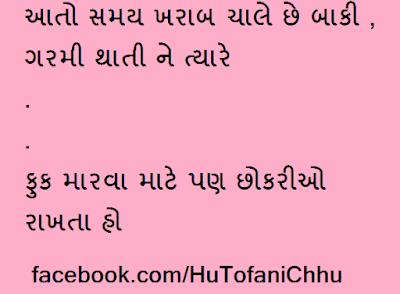 Gujarati joke.