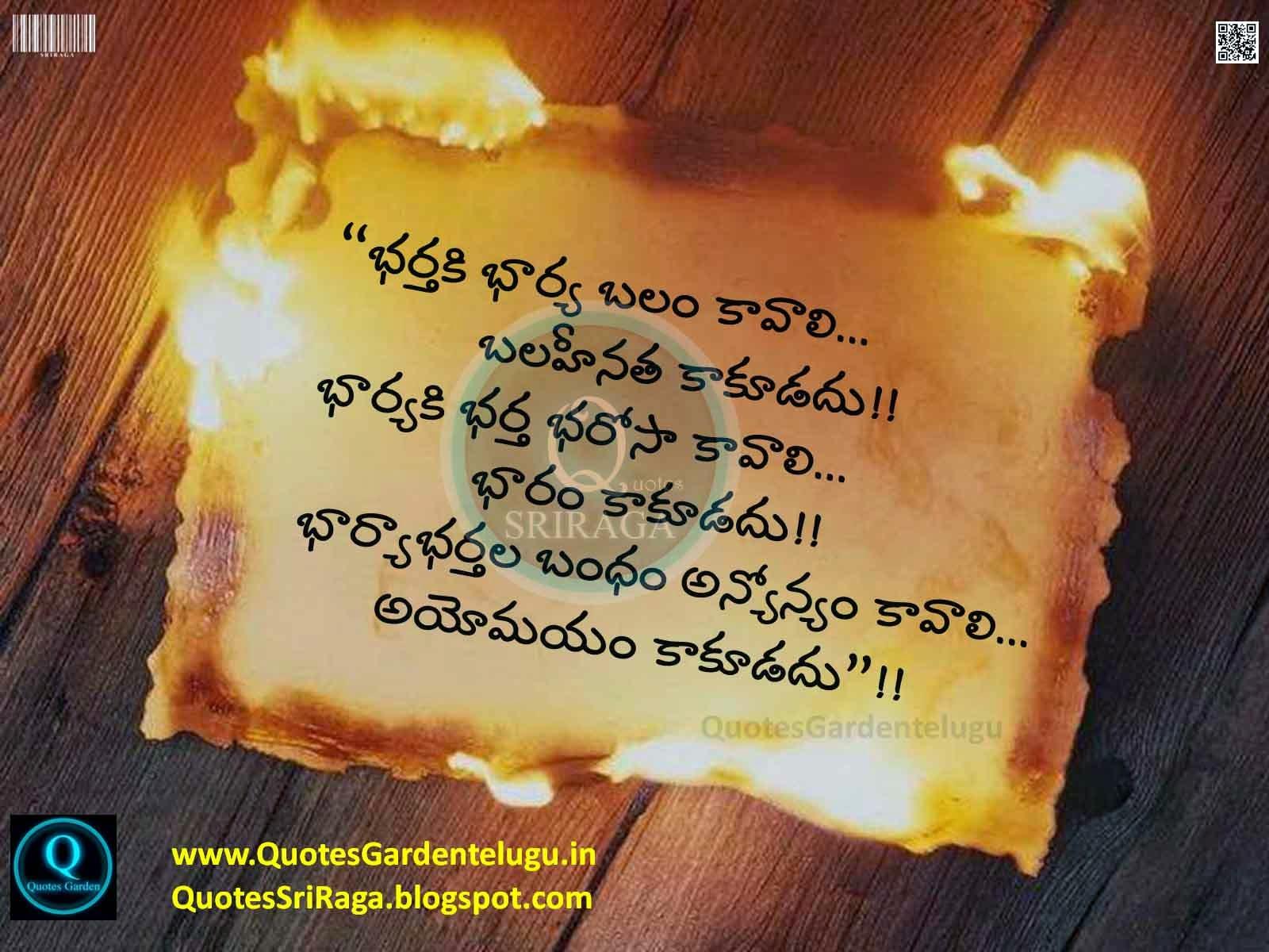 famous telugu quotes top telugu inspirational life quotes