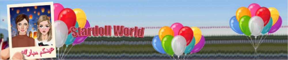 Stardoll World