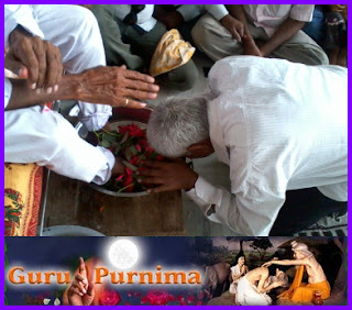guru purnima greetings quotes