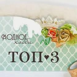 Мои елочки в ТОПе)
