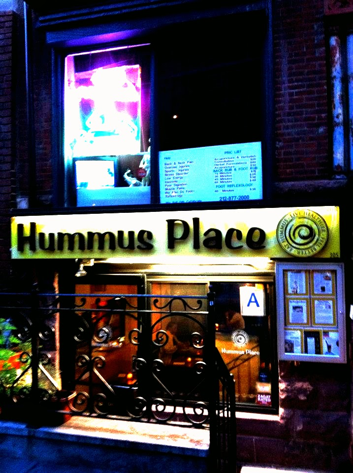 Hummus Place New York