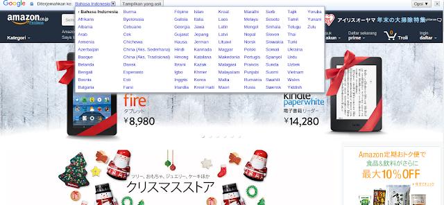 Pilihan Bahasa Google Terjemahan