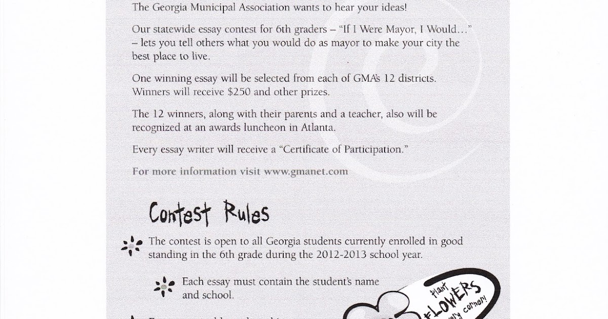 6th grade essay contest