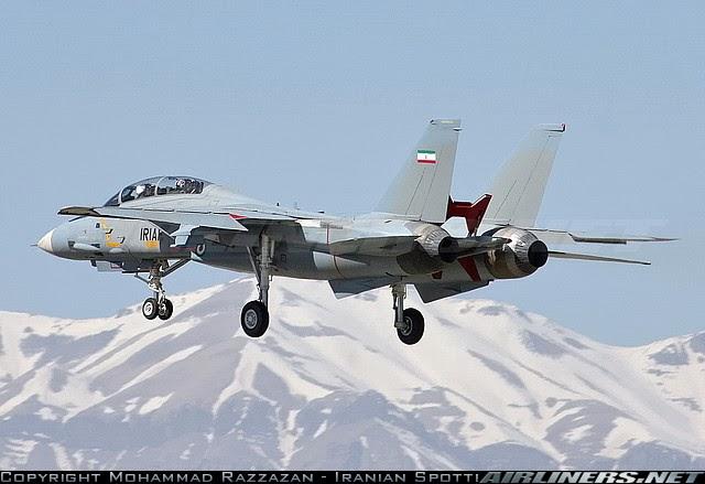 Fuerzas Armadas de Iran 1459443