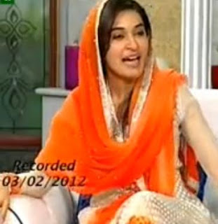 Utho Jago Pakistan with Dr Shaista 10th October (3rd Feb 2012 recoded)