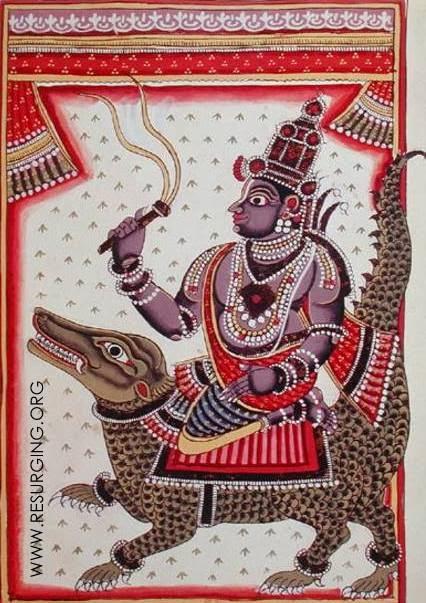 God Varuna