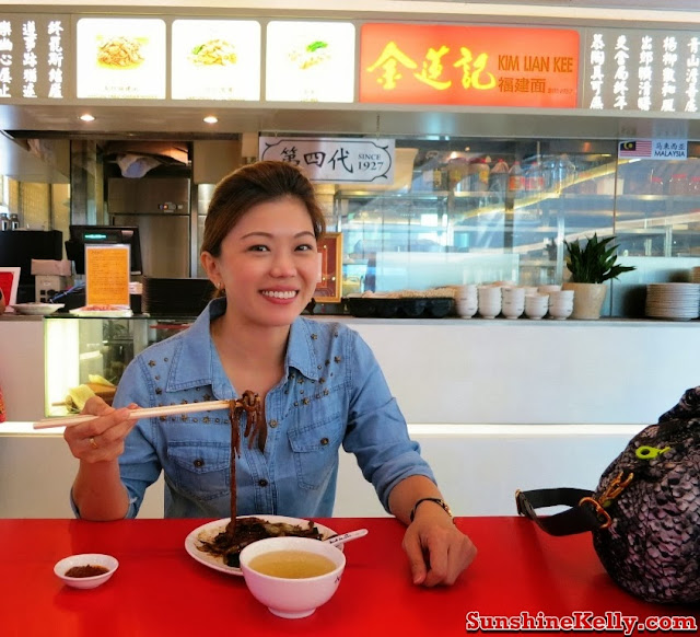 Lot 10 Hutong Guangzhou, China, Lot 10 Hutong, Guangzhou China, Guangzhou Pearl River New City, 2nd Floor, Fuli Vantage, Fuli Plaza, food, kim lean kee, hokkien mee
