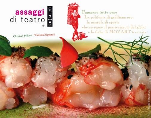 http://www.roma-gourmet.net/sito/?p=29171