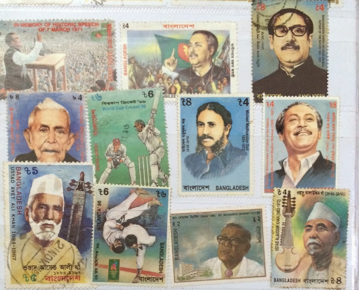 stamps7-abu-zafar-md-shaleh