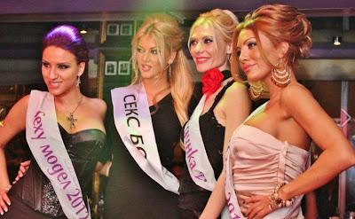 Плеймейтката преборила конкуренцията на Анелия, Мария, Лияна и Светлана Василева.