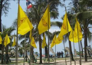 Loma Park at Patong Beach, Phuket