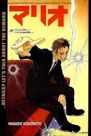 Trova e Acquista il tuo Manga preferito