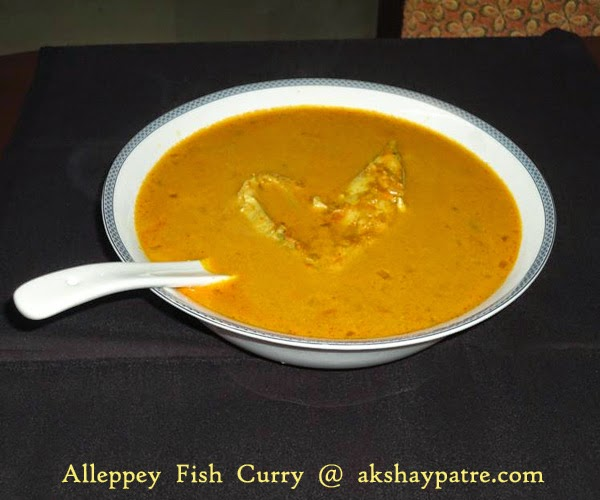 alleppey pomfret curry in serving bowl