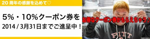 http://nix-y.blogspot.jp/2014/03/204.html