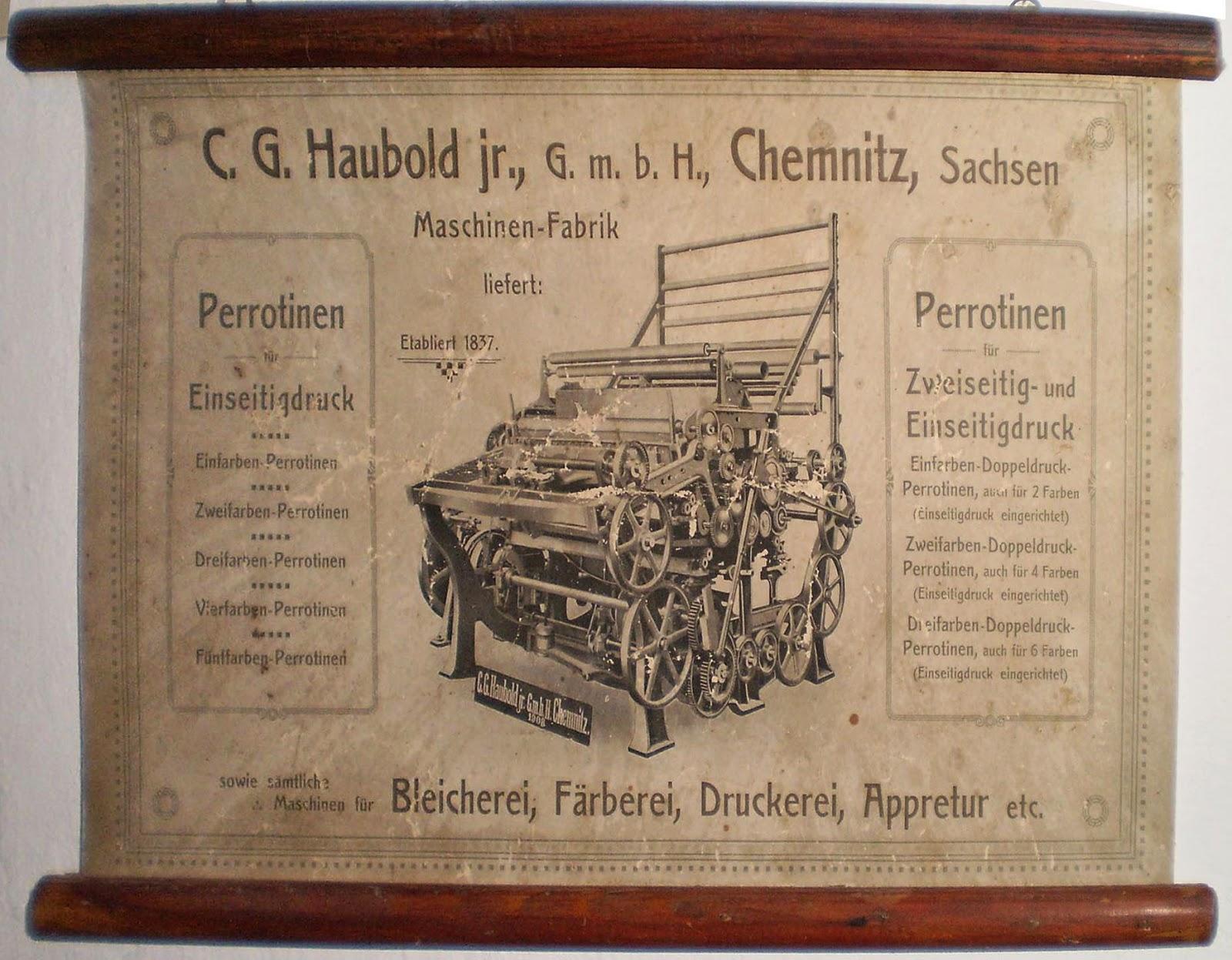 ماكينة البيروتين