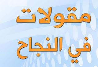 http://nejahkotwa.blogspot.com/