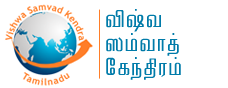 Vishwa Samvad Kendra - Tamilnadu