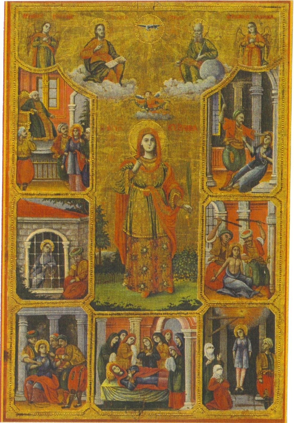 Αποτέλεσμα εικόνας για Κυράννας τῆς ἐν Θεσσαλονίκη