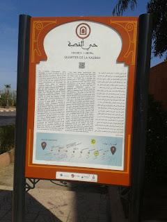 Nouvelle affichage dans la médina de Marrakech - La Kasbah
