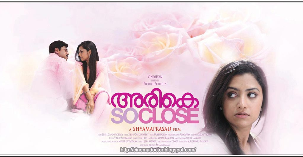 wwwinsiteinblogspotcom arike so close malayalam movie