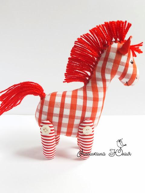 лошадка игрушка