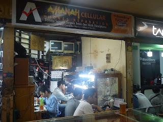 amanah cellular servis center bb murah jakarta smartphone