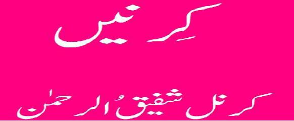 http://books.google.com.pk/books?id=hGq9BAAAQBAJ&lpg=PP1&pg=PP1#v=onepage&q&f=false
