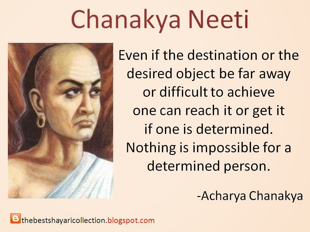 chankya Quotes - Importance of determination HD wallpaper