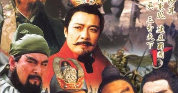 romance of three kingdoms luo guanzhong