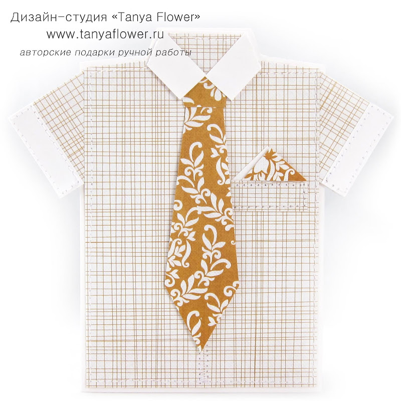 Навес для Открытка рубашка с галстуком своими