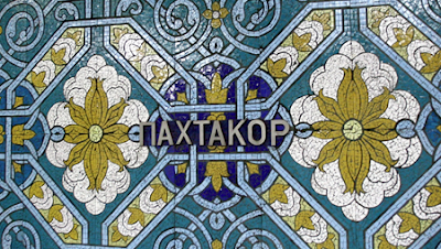 uzbek football, tashkent metro stations, uzbek tours