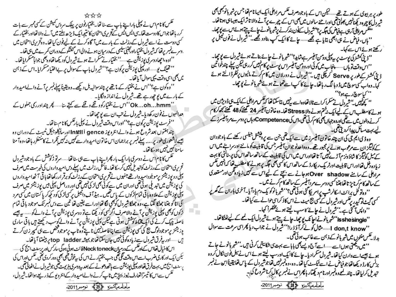 READ ONLINE Part 1 click on the image for a better result.