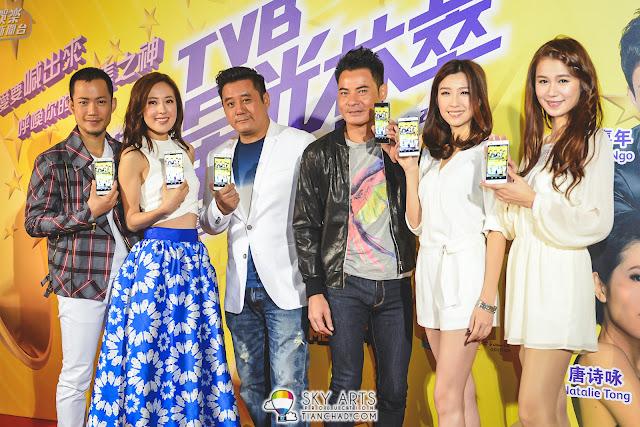 《TVB马来西亚星光薈萃颁奖典礼2015》拉票造势活动 : TVB Star Awards Malaysia 2015 @ Sunway Pyramid #TVBStarAwardsMY