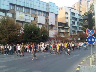 Аман! Протест во Скопје - улица