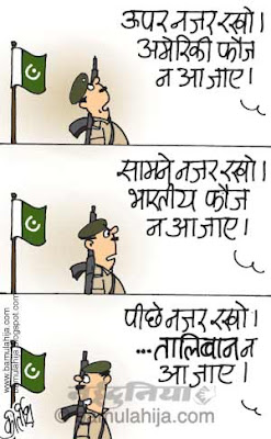 Pakistan Cartoon, Terrorism Cartoon, Terrorist, talibaan