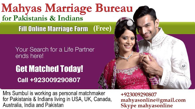 doctors marriage bureau