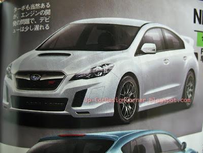 Japanese Car Design Corner / 日本自動車設計角