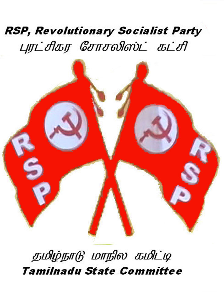 Rsp Revolutionary Socialist Party Flag And Indian Election Symbol