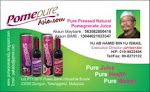 POMEPUREASIA Login