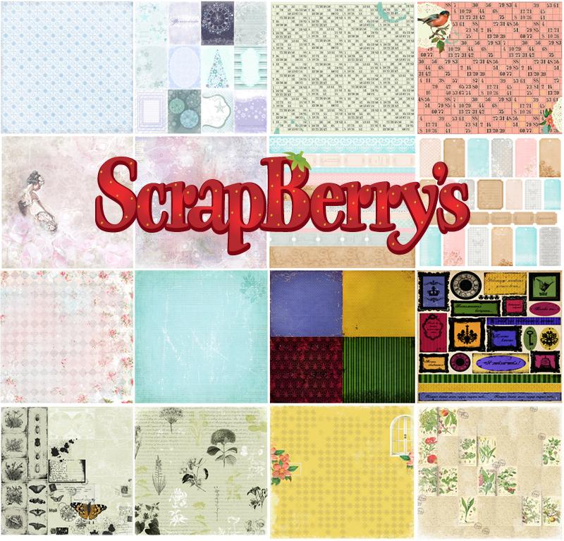 Конфета от ScrapBerry`s