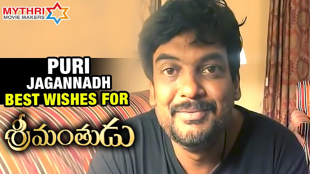 Puri Jagannadh About Srimanthudu Movie | Mahesh Babu | Sruthi Hassan