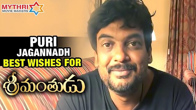 Puri Jagannadh About Srimanthudu Movie | Mahesh Babu | Sruthi Hassan