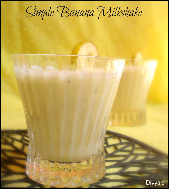 how to make banana shake without ice cream