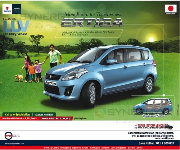 Suzuki Hybrid Cars In Sri Lanka