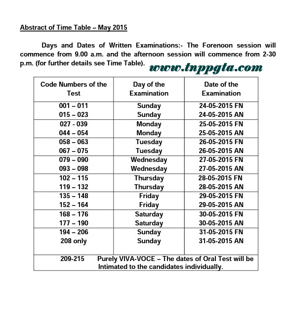 TNPSC DEPARTMENTAL EXAM TIME TABLE 2015