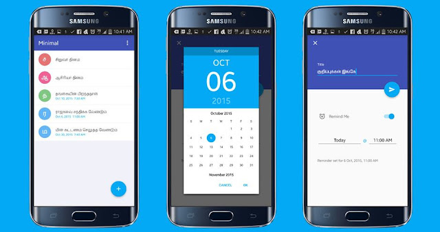 Minimal Android செயலி